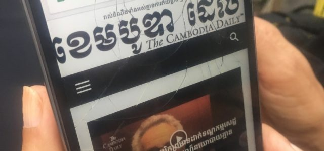 Defending democracy digitally The Cambodia Daily reinvents itself as an off-shore multimedia on-line news channel